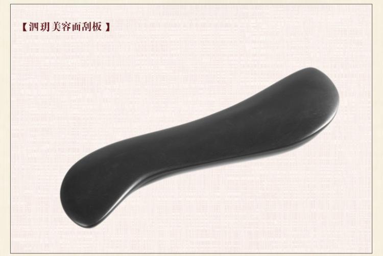 【5A】泗玥牌泗滨砭石面部刮痧板展示3