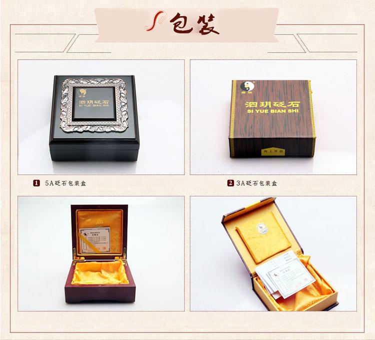 【3A】泗玥牌泗滨砭石太极按摩锥(小号一对)包装礼盒